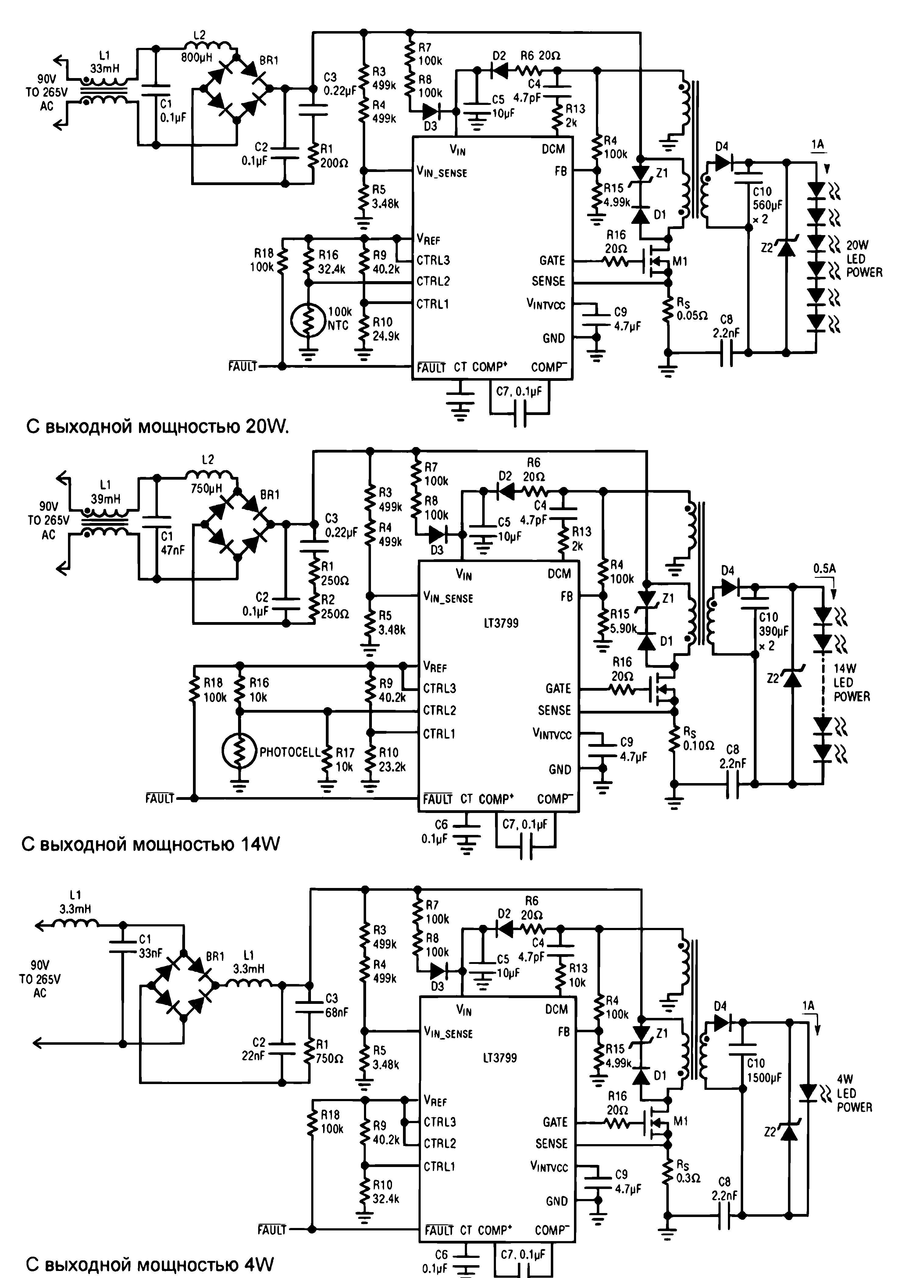 b для светодиодных /b ламп - b Блоки питания /b.