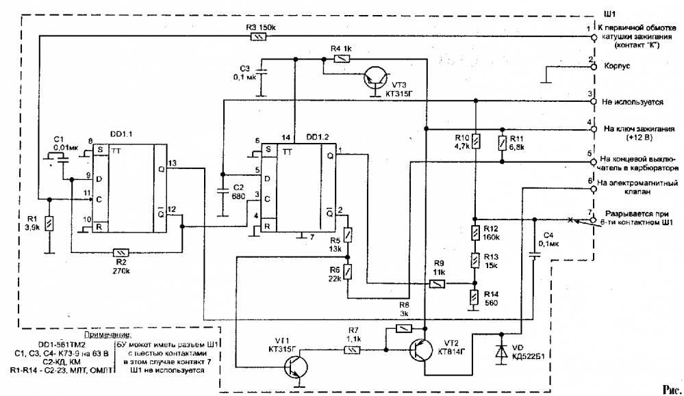 Блок управления эпхх электрические схемы