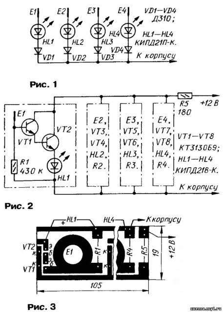 Два индикатора искры CVAVR AVR