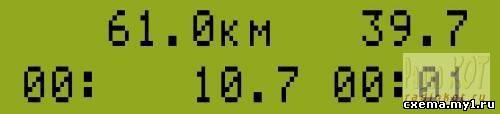 Спидометр-одометр на МК ATmega8