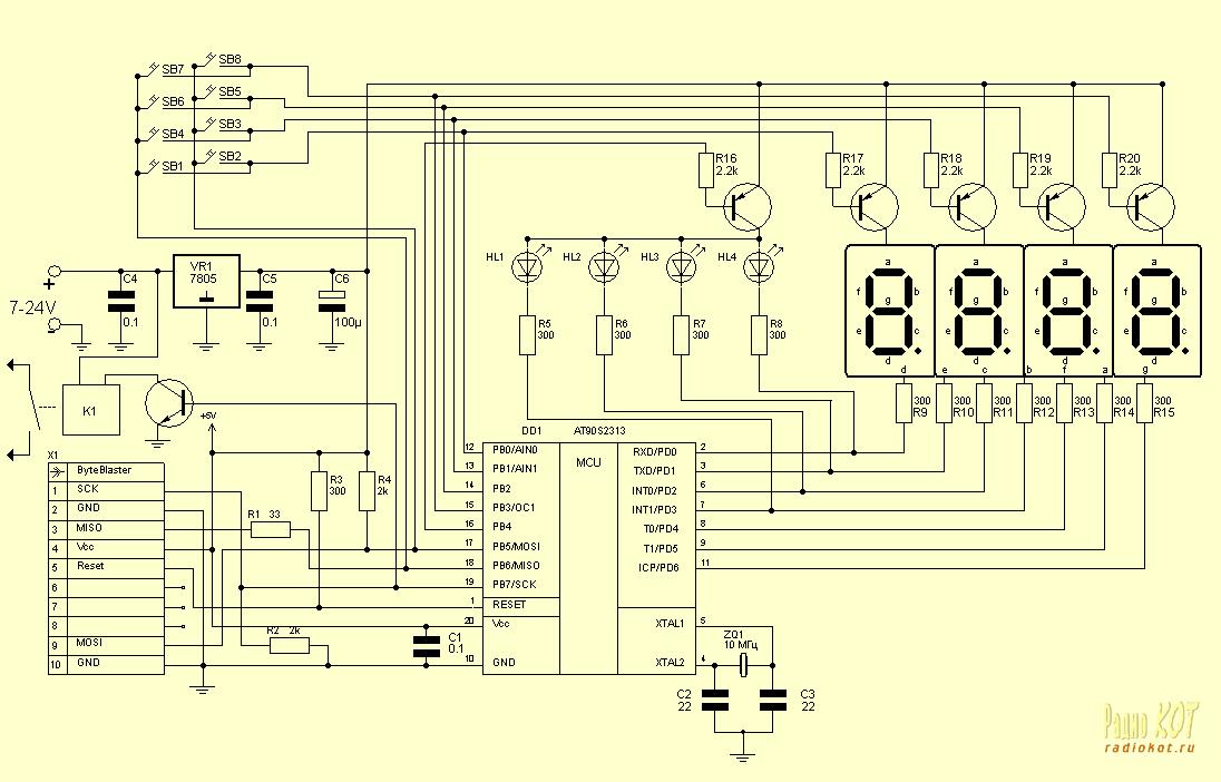 Программируемый таймер времени схема
