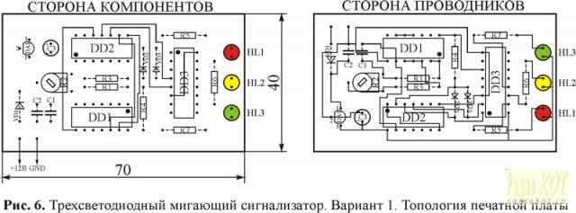 Мигающие светодиодные сигнализаторы на микросхемах КМОП