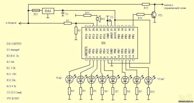 Индикатор разряда свинцовой батареи
