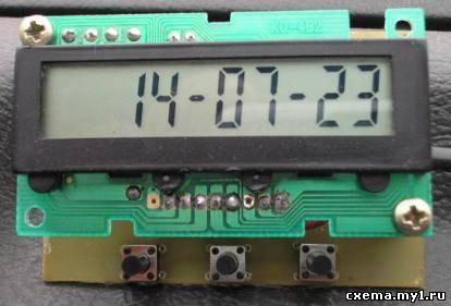 Автомобильный контроллер управления охлаждением через K-Line интерфейс (ВАЗ-2108, 09, 10, 11, 12).