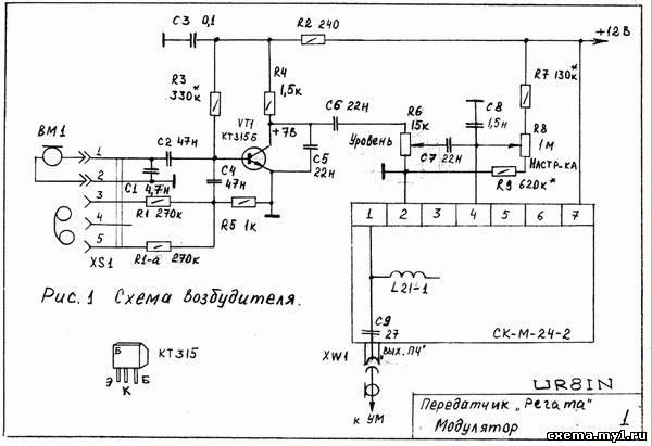 Не смотря на свои компактные размеры, приемник оснащен складной внешней антенной позволяющей более качественно принимать сигнал от беспроводных передатчиков.