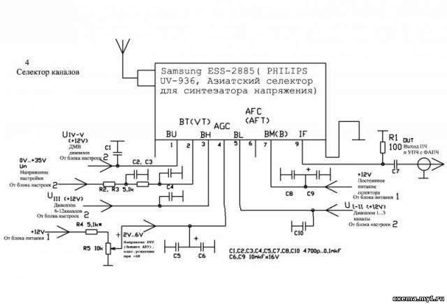 Подключение селекторов СКМ-24