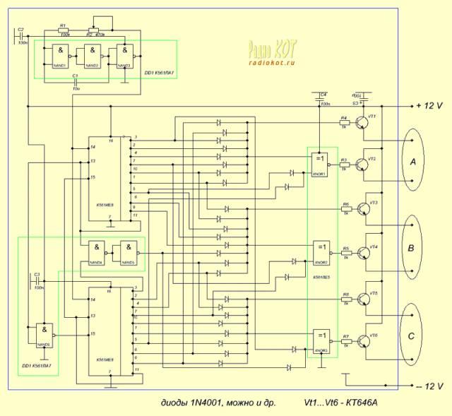 ЗГ для преобразователя 1 фазы в 3. CVAVR CAVR AVR CodeVision cavr.ru