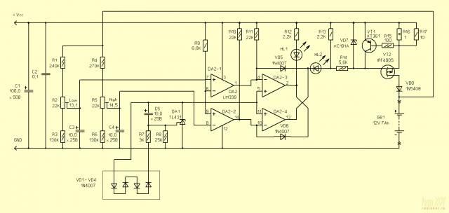 Качели для зарядки свинцово-кислотных аккумуляторов.