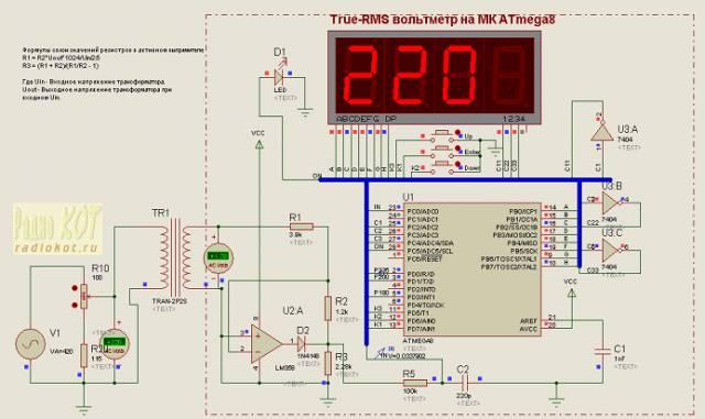 Релейный стабилизатор со среднеквадратичным вольтметром.