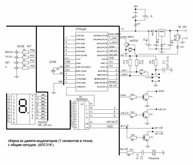 Часы-термометр на микроконтроллере ATmega8