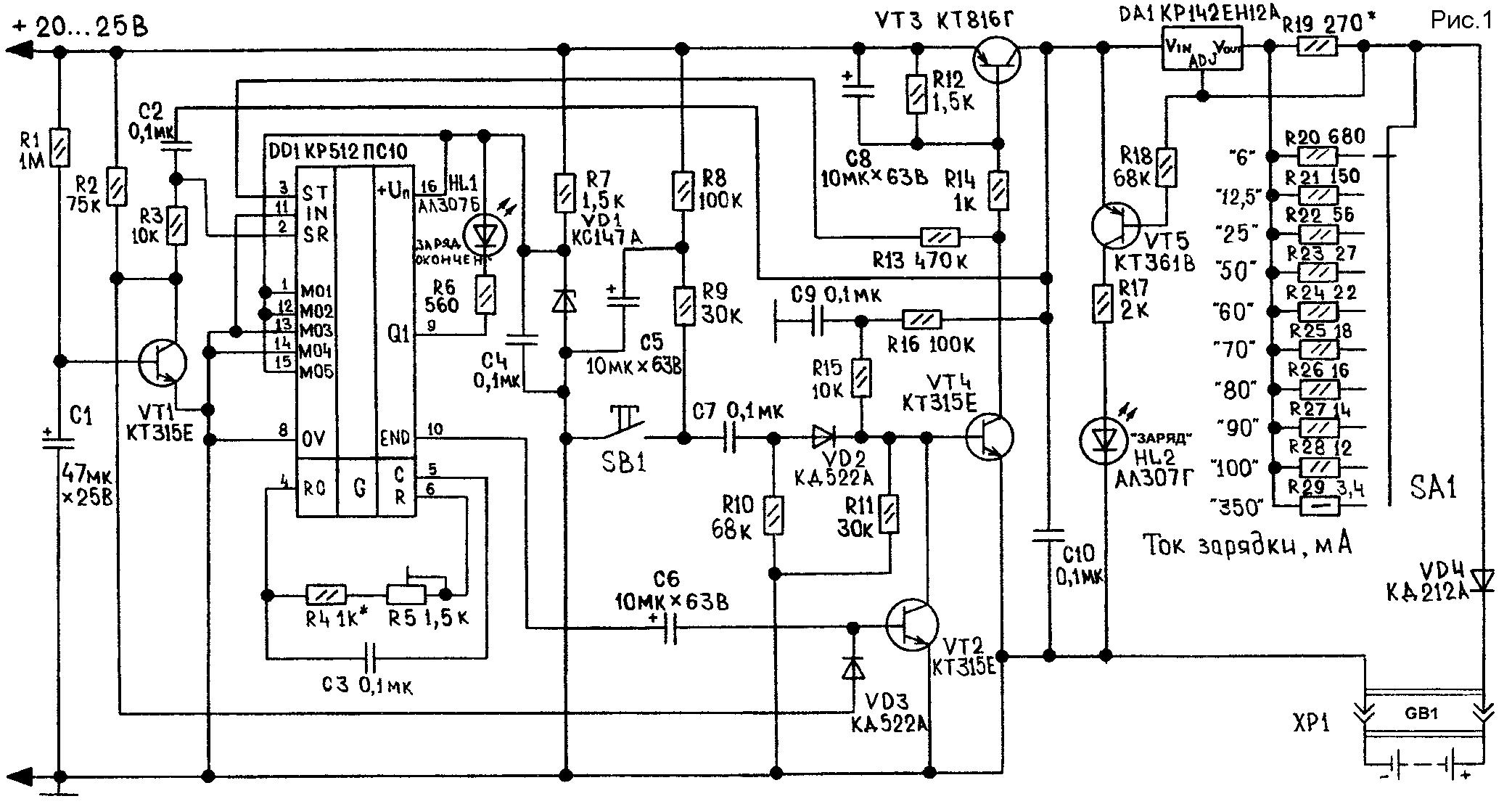 схема генератора на we 555