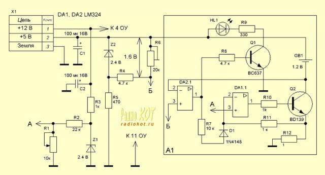 Схема индикатора зарядки для автомобильного аккумулятора