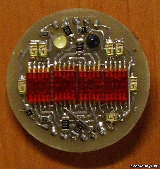 Наручные часы многоцелевого использования.