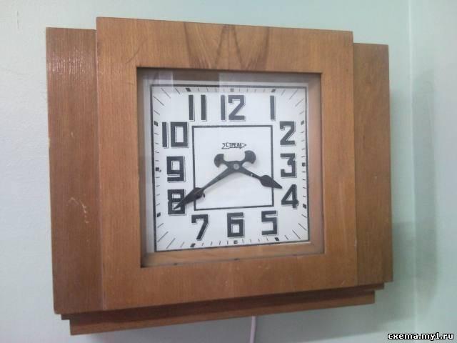 Первичные часы.