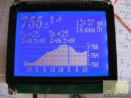 Простой барометр/термометр на МК.