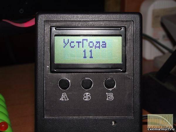 """Часы """"GadgetClock"""" для офисного стола"""