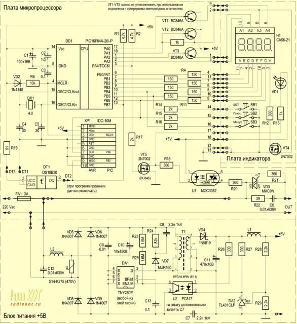 Терморегулятор на микроконтроллере PIC16F84 и датчике DS18B20.