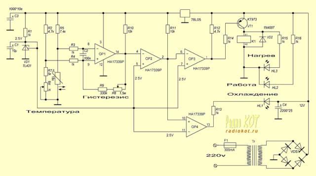 Терморегулятор для теплых полов с ЖКИ.