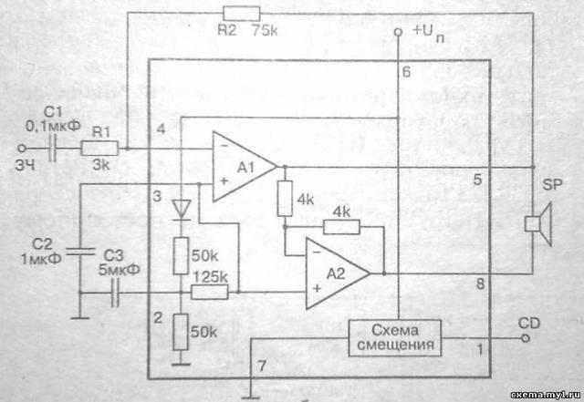 УЗУ на чип-кордере ISD2560