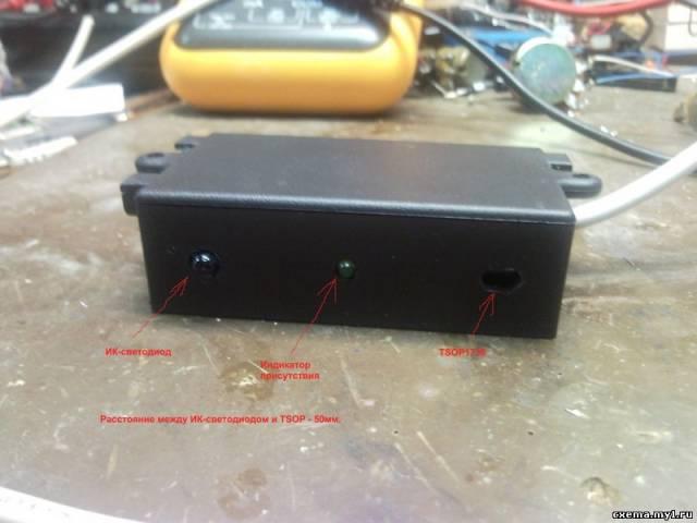 Автомат включения/выключения света на ИК датчиках.
