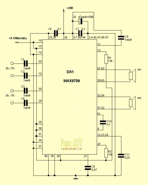 Усилитель мощности класса D. (25/50 Вт)
