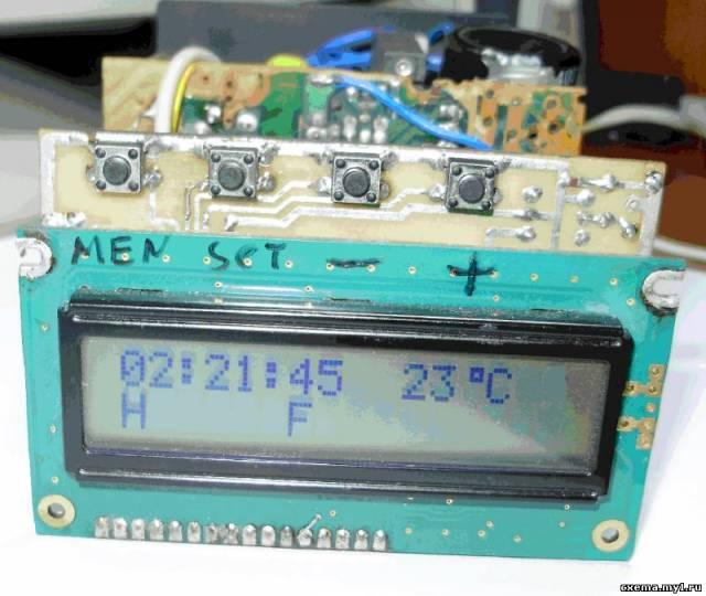 Аквариумный контроллер