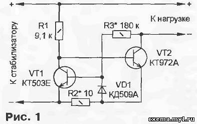 Простой электронный предохранитель CVAVR AVR CodeVision cvavr.ru
