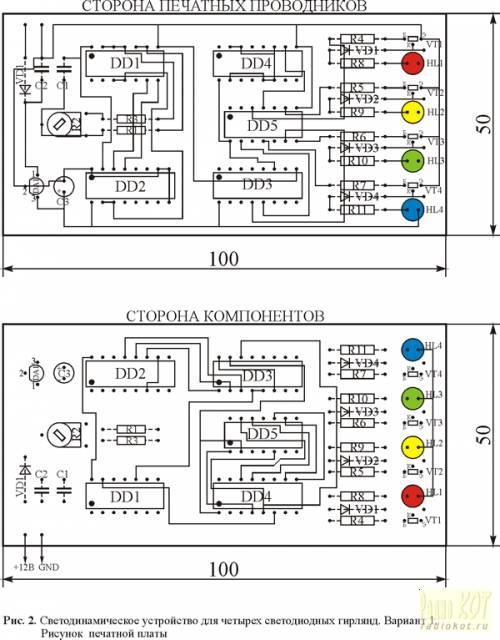 Переключатели ёлочных гирлянд на микросхемах КМОП