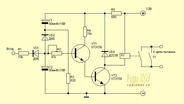 Автоматическое выключение усилителя. CVAVR AVR CodeVision cvavr.ru
