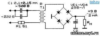 Источник питания с гасящим конденсатором CVAVR AVR CodeVision cvavr.ru