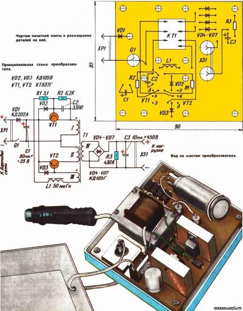 схеме на транзисторах VT1,