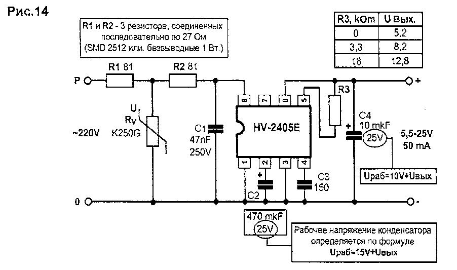схема блок питания 12в бестрансформаторный стабилизатор - База схем.