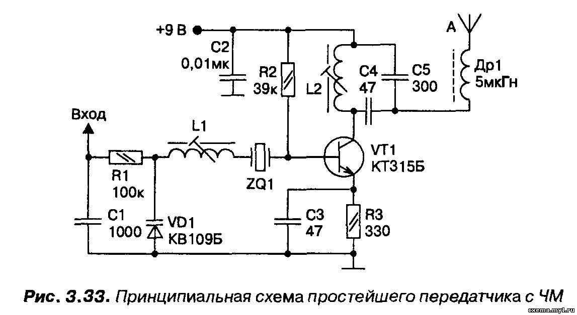 телеграфный жучок на частоте 27 мгц схема