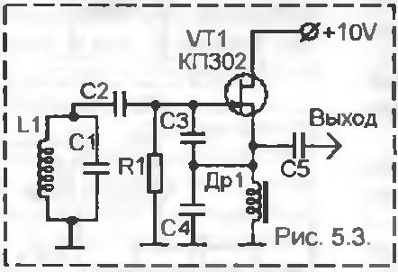 базе полевых транзисторов