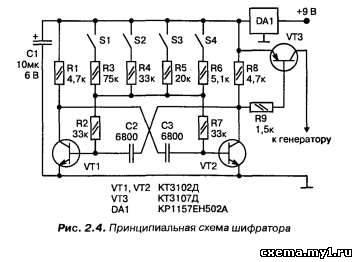 Четырехканальный шифратор с частотным кодированием на транзисторах