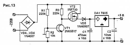 В выпрямителе с отрицательным выходным напряжением параллельно диоду VD1 нужно включить р-п-р-транзистор КТ973А или...