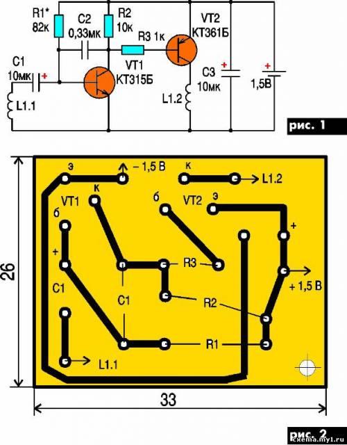 Генератор для часов CVAVR AVR