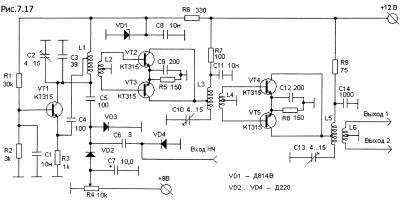 Схемотехника - УКВ аппаратура_передатчики (З.Г )_3