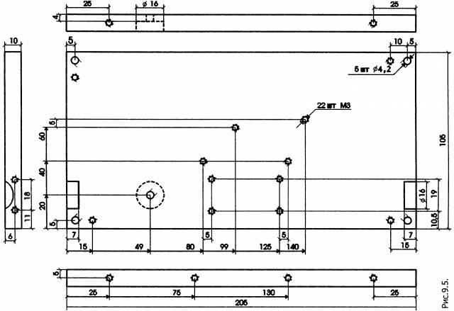 Схемотехника - УКВ аппаратура_передатчики_У.М._1