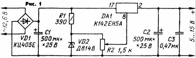 Стабилизатор на К142ЕН5 - с регулируемым выходным напряжением. CVAVR AVR CodeVision cvavr.ru