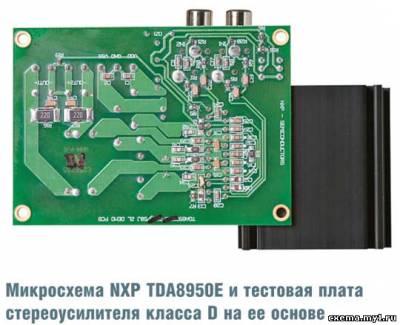 схемы подзарядных устройств для автомобильных аккумуляторов