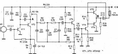 Чувствительный микрофон с усилителем на малошумящих транзисторах