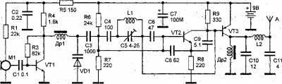 Радиопередатчик с широкополосной ЧМ в диапазоне частот 65-108 МГц
