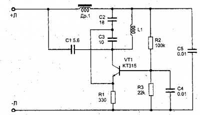 Телефонный ретранслятор УКВ диапазона с ЧМ