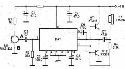 Микрофон для обнаружения слабых акустических сигналов на специализированной микросхеме