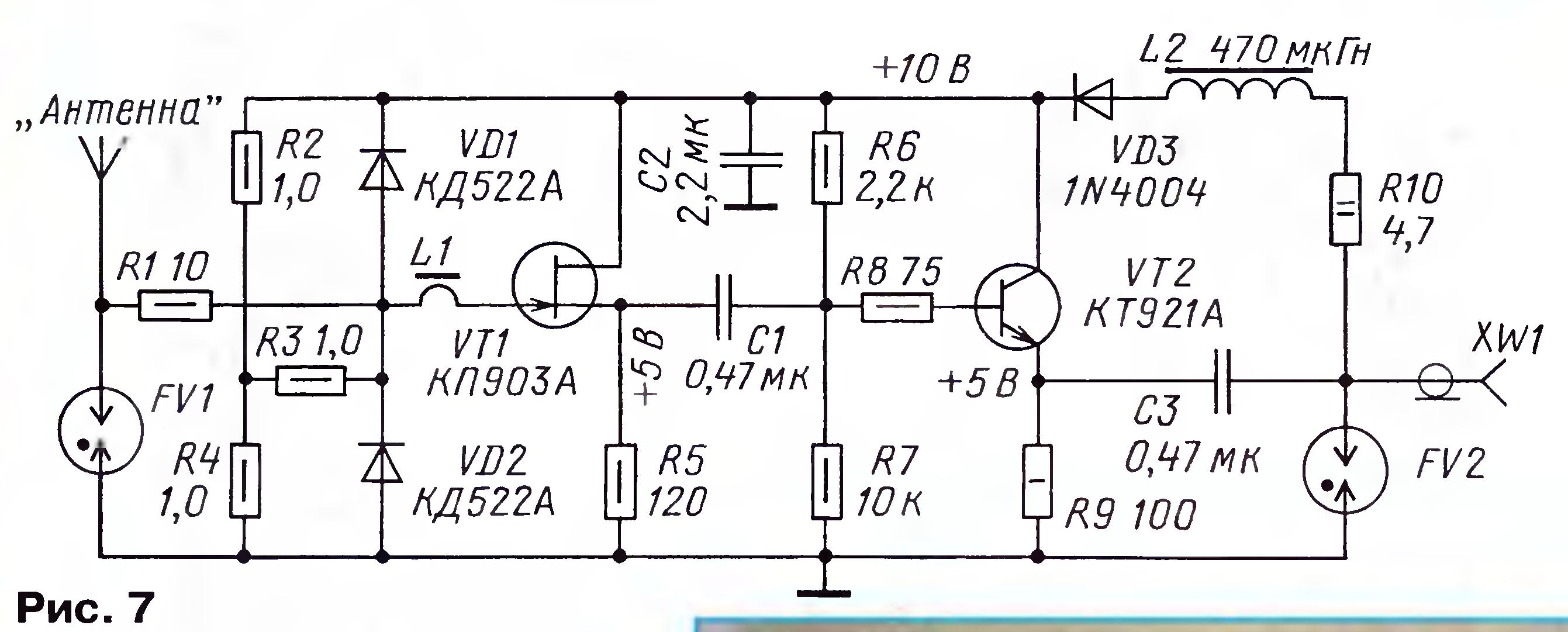 Рамочная антенна для fm радио 115