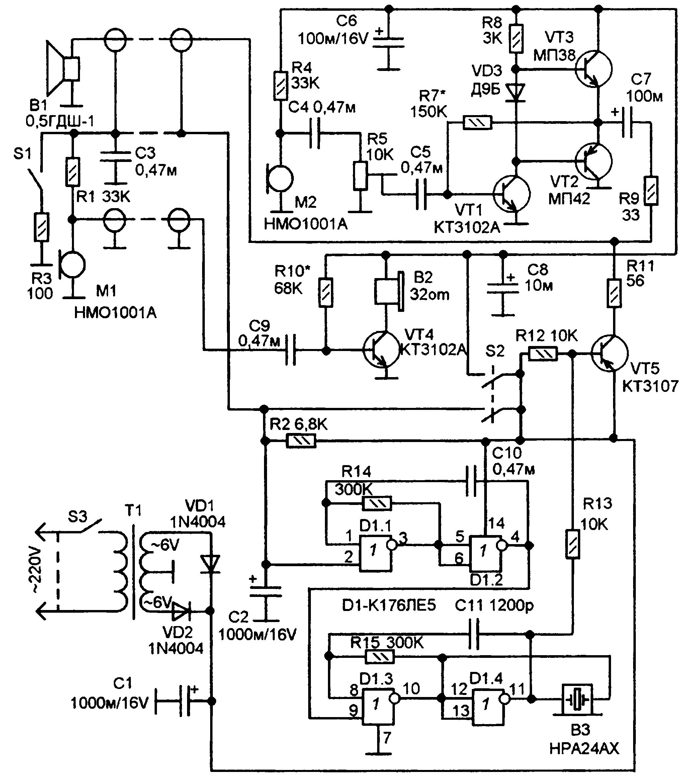 Схема домофона своими руками