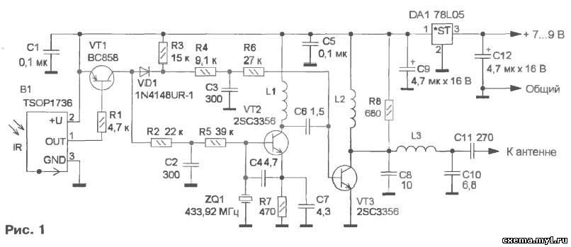 модуле TSOP1736 (В1),