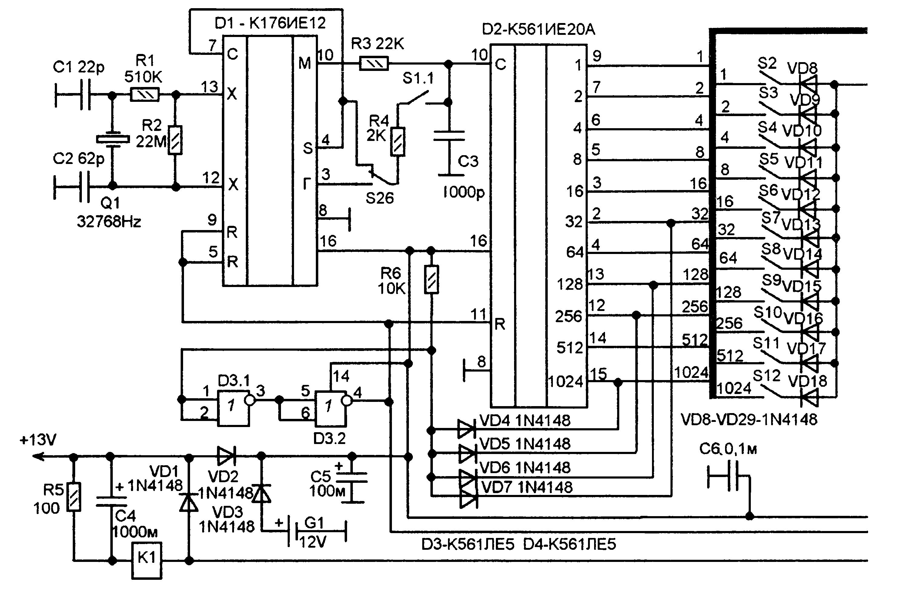 реле времени 176ие12 схема