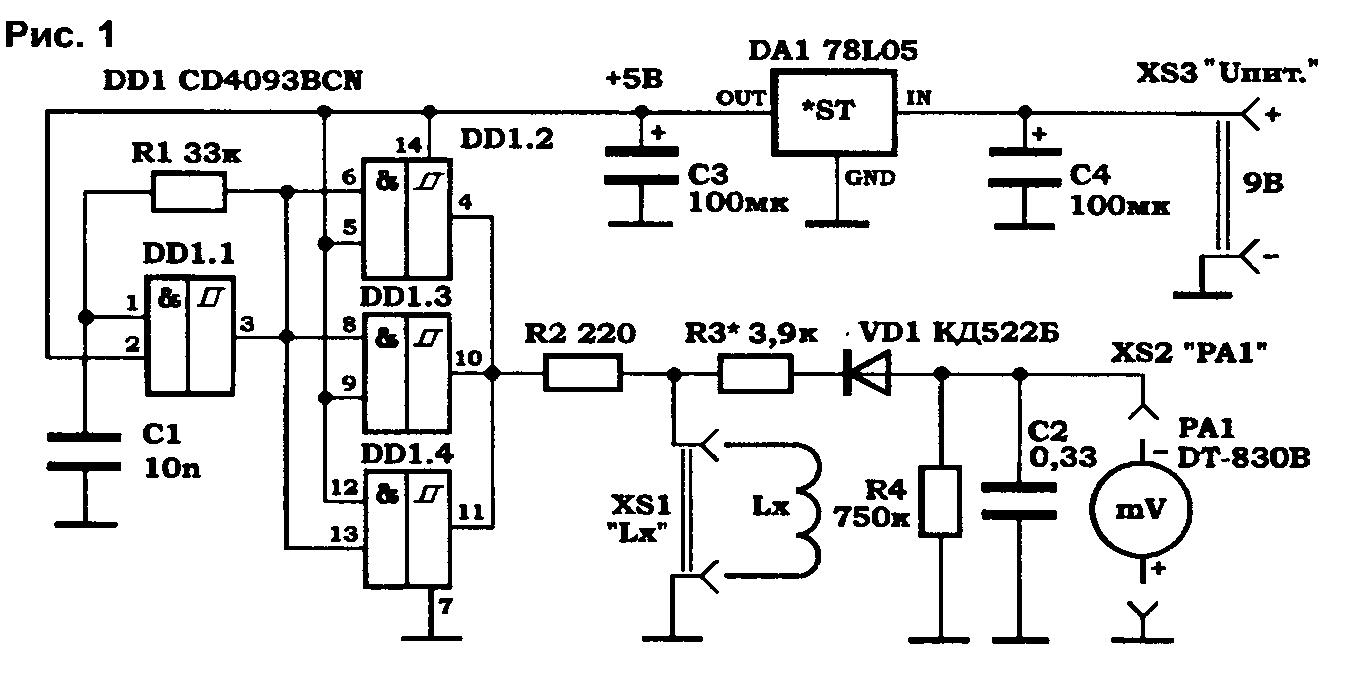 Измеритель индуктивности приставка к цифровому мультиметру схема